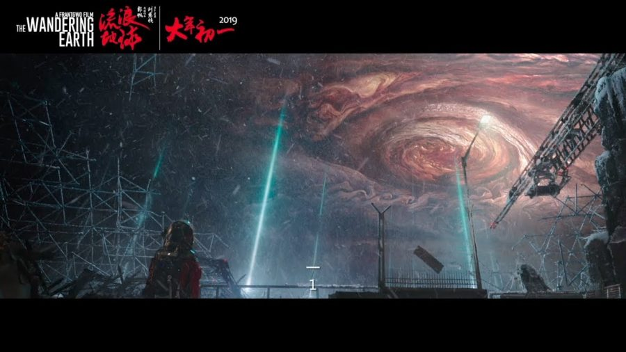 The Wandering Earth: China's New Angle on Heroism